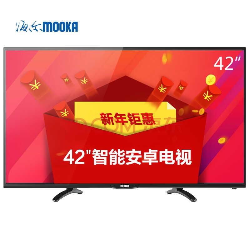海尔模卡(MOOKA) 42A6 42英寸 安卓智能网络窄边框全高清LED液晶电视