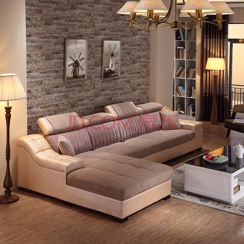 布艺沙发组合简约现代l型转角家具大户型布沙发