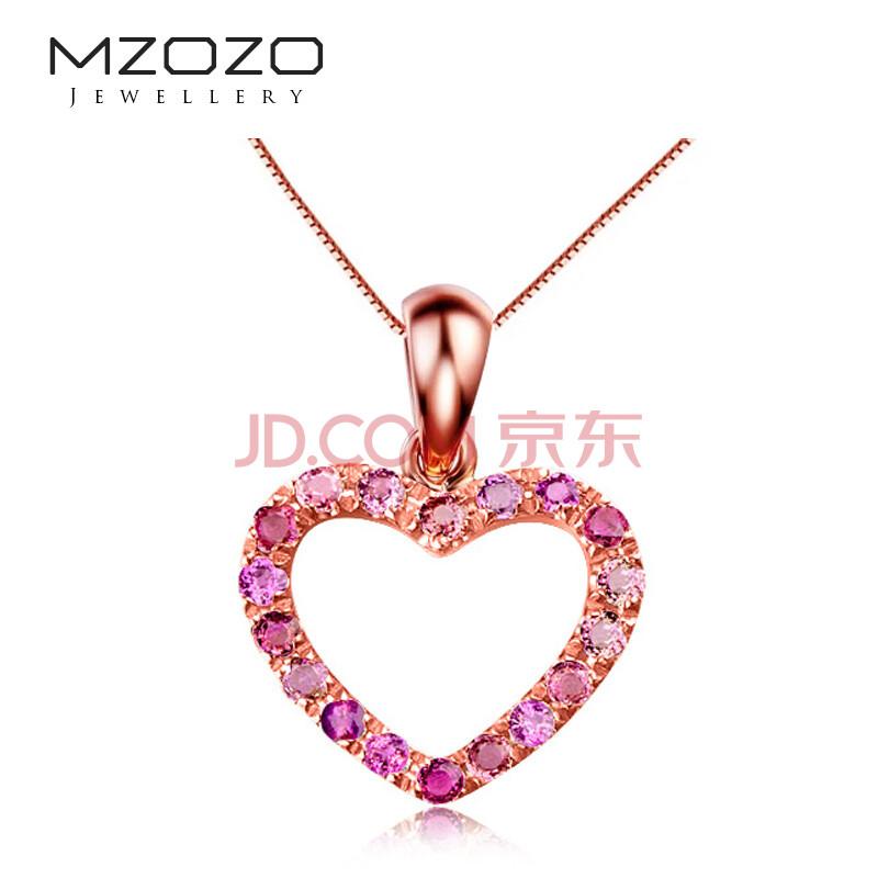 mzozo/麦珠珠18k金天然彩色宝石吊坠女款群镶彩色蓝宝石心形项坠