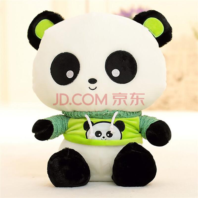 贝克蜜雪 卫衣小熊猫公仔 大熊猫抱枕毛绒玩具 女友生日礼物布娃娃