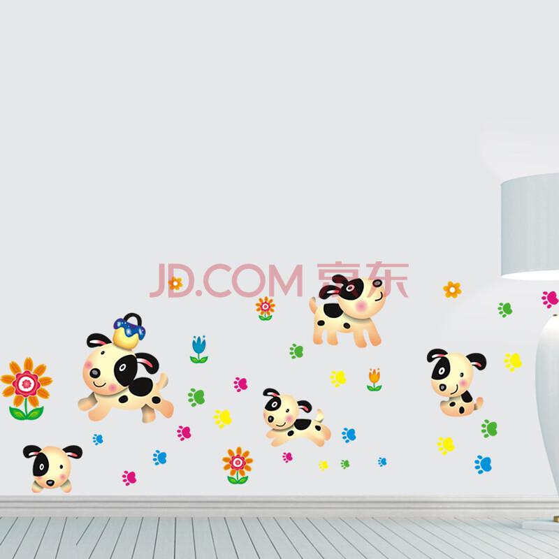 幼儿园背景壁纸 彩色哈巴狗