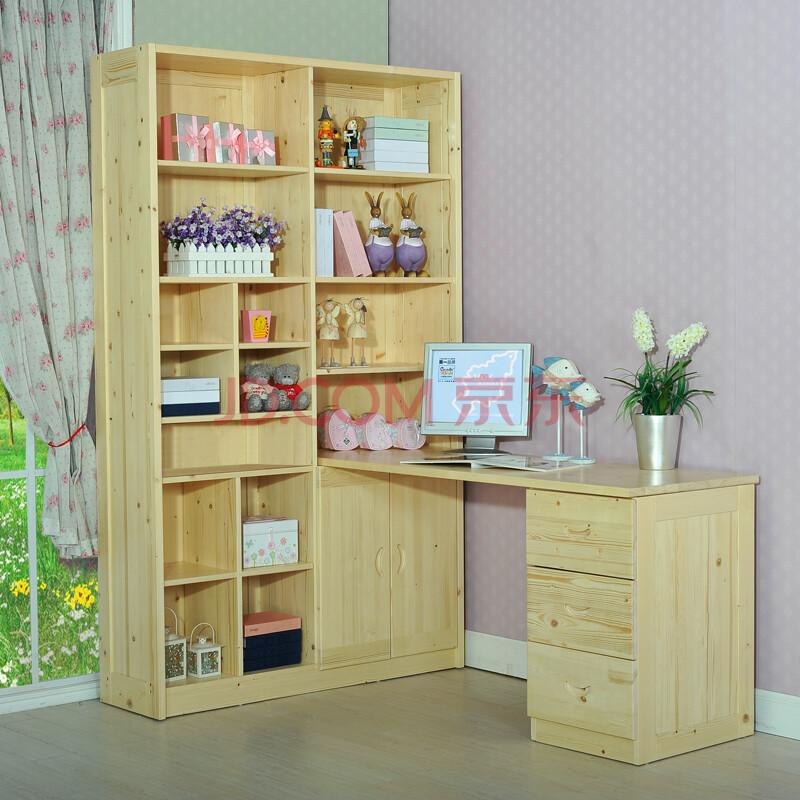 【七彩人生】七彩人生儿童家具