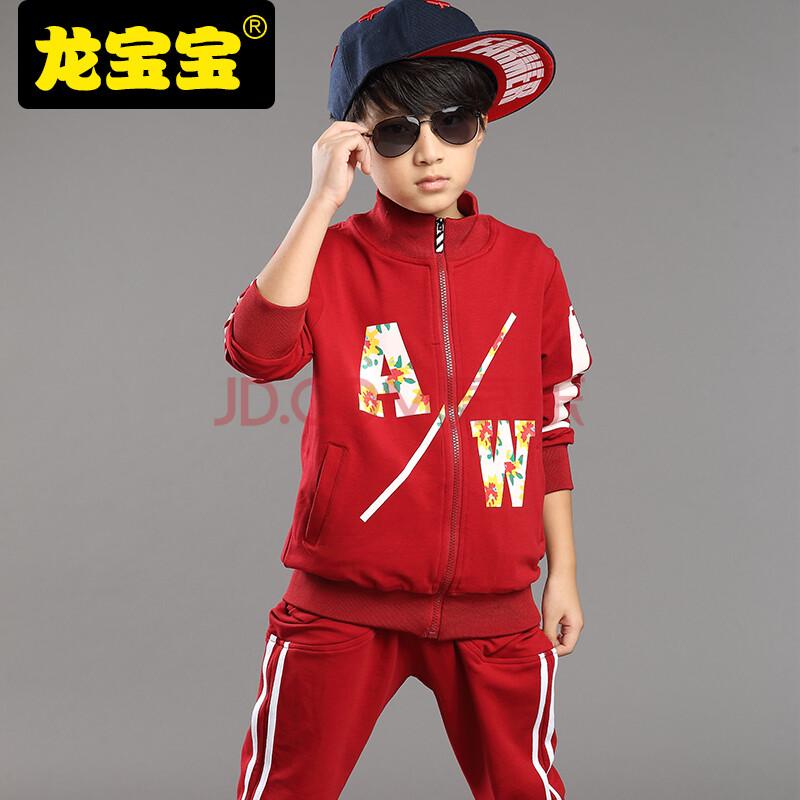 装男童秋装套装2014新款运动服