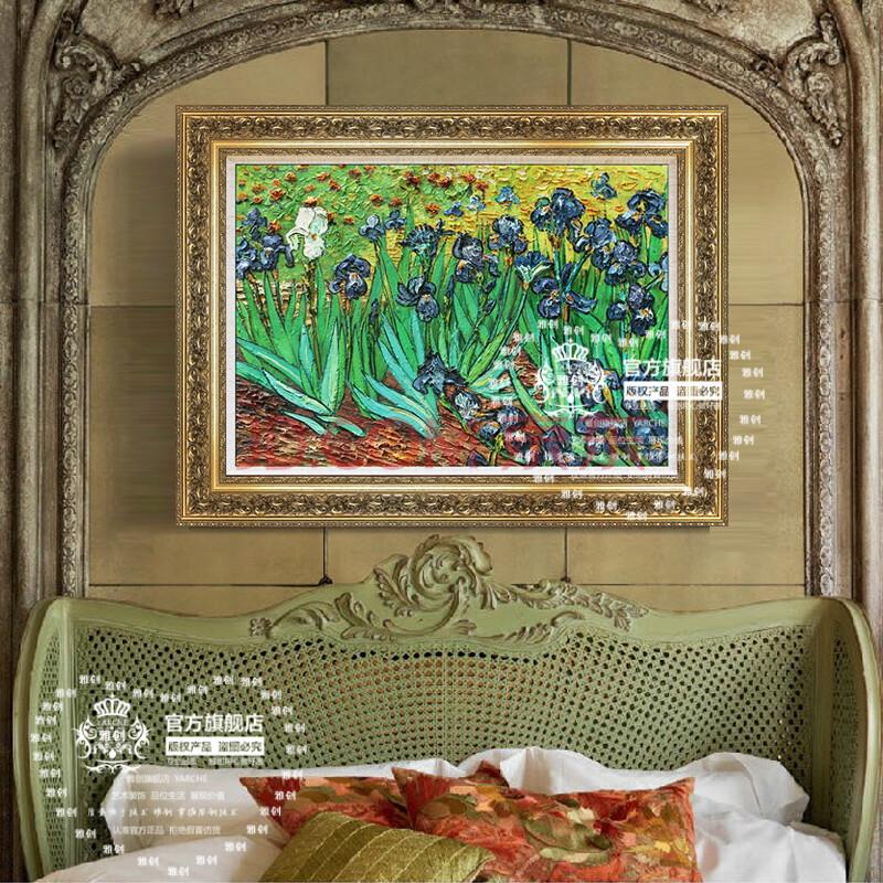 雅创 名画临摹梵高纯手绘油画欧式壁炉玄关有框画酒店