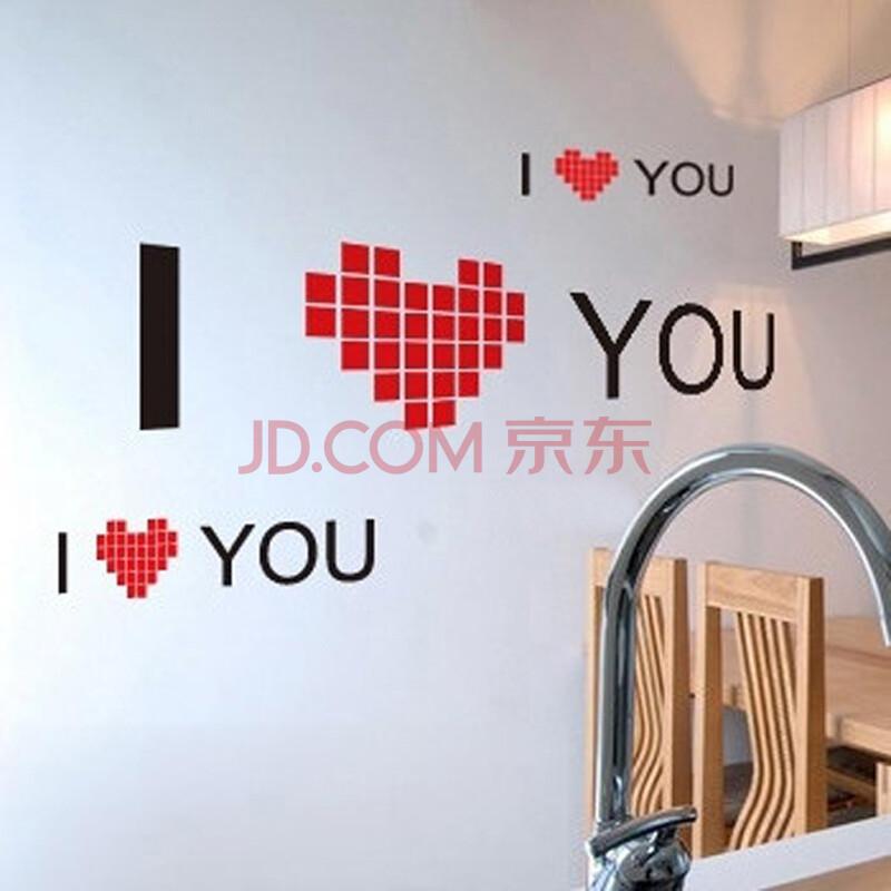 雅刻丽亚克力水晶立体墙贴客厅玄关相框墙卧室床头love墙面装饰贴