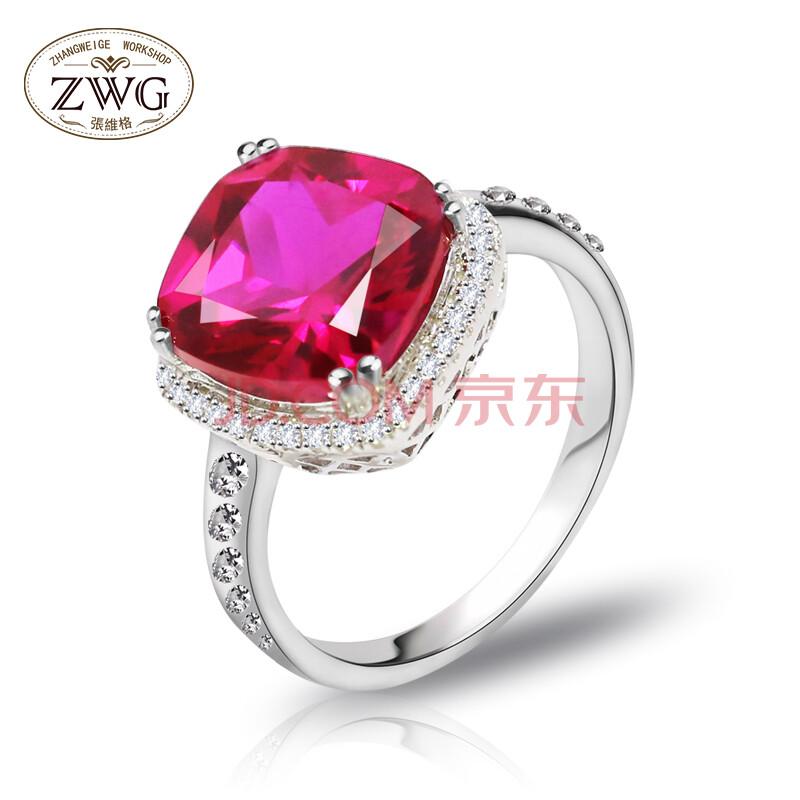维格精品彩色宝石戒指 女款正方形红宝石戒指925银镶方形红宝石戒指女