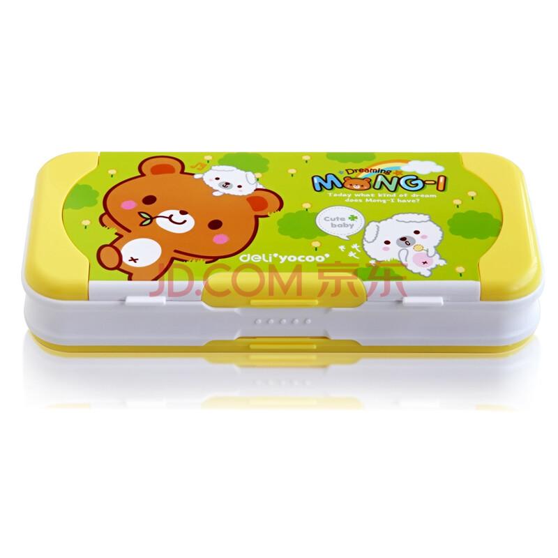 得力95585 可爱卡通小学生文具盒 儿童三层塑料铅笔盒