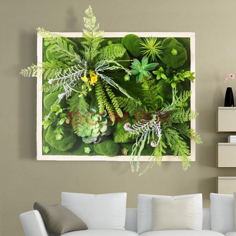 爱蒂可 创意电表箱装饰画客厅现代绿植挂画北欧餐厅玄关壁画电箱装饰图片