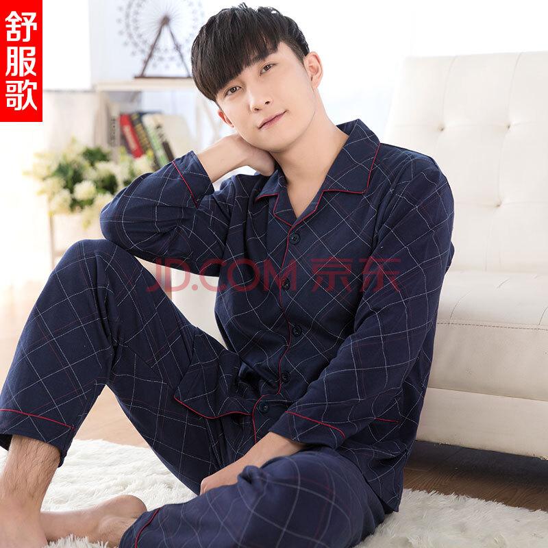 舒服歌男士睡衣春秋冬季加厚纯棉长袖开衫常规男款服