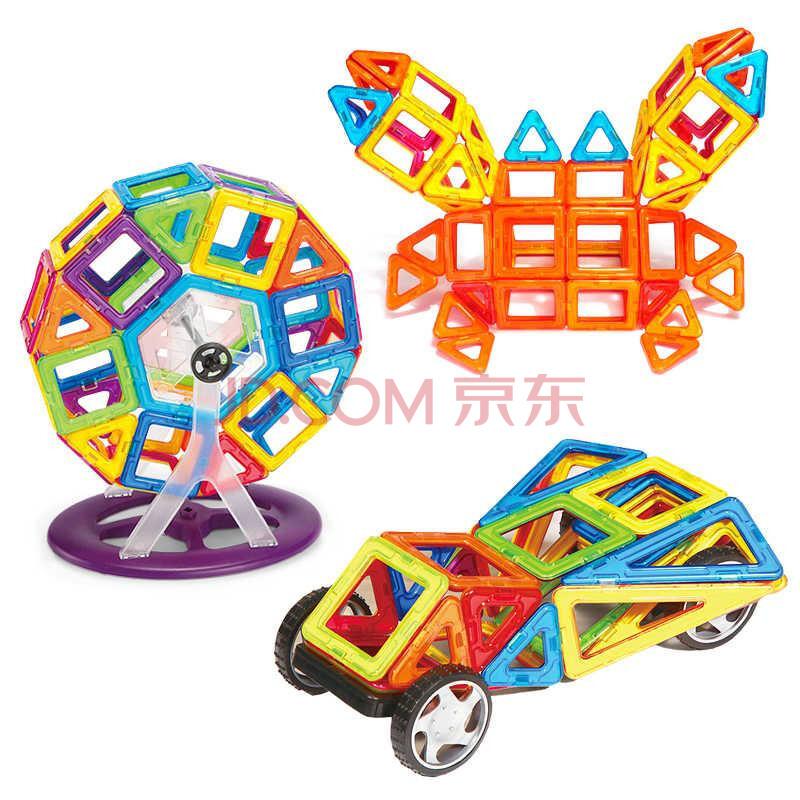米宝兔磁力片智慧魔力磁片 磁力构建片磁力贴 立体提拉玩具 儿童益智
