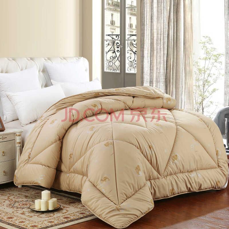 普拉达家纺 精品驼毛冬被子 双人被芯 200*230cm