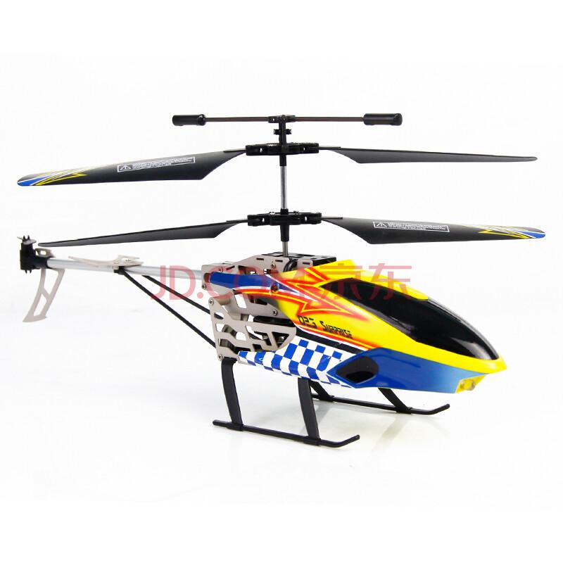 乐乐屋 合金遥控飞机耐摔遥控带陀 儿童玩具飞机 直升机 无人机 hj810