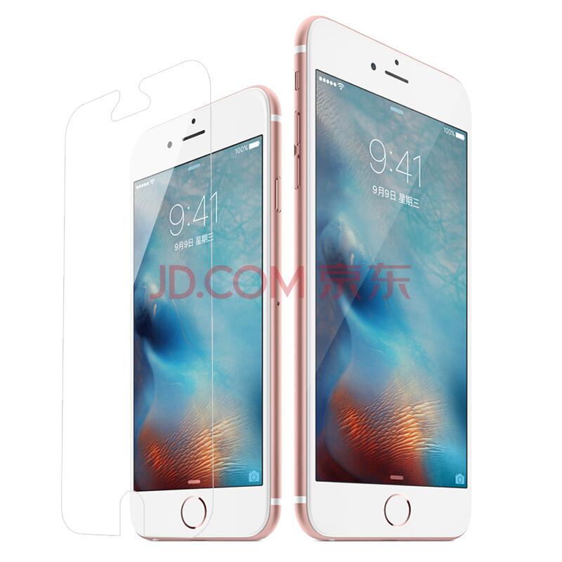 高清手机贴膜全屏覆盖钢化玻璃膜图片