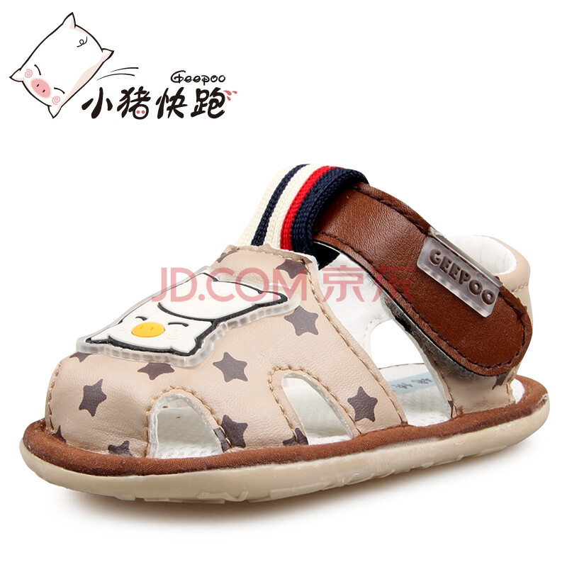 小猪快跑童鞋 男童宝宝凉鞋女婴儿鞋 夏幼儿鞋学步鞋机能鞋宝宝鞋 浅