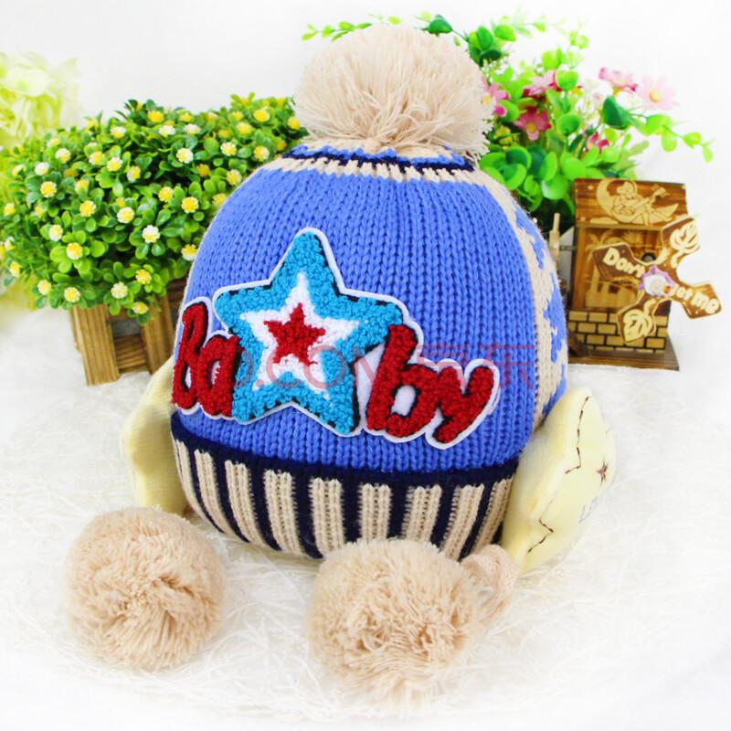 韩版儿童帽子婴儿帽子宝宝帽子毛线帽秋冬季男女童针织帽 白顶 均码