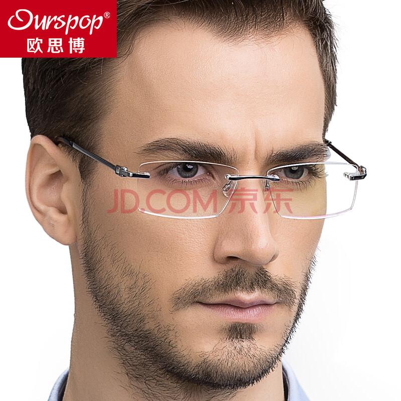 超轻纯钛眼镜架 近视变色眼镜无边框近视镜 银色 配1.