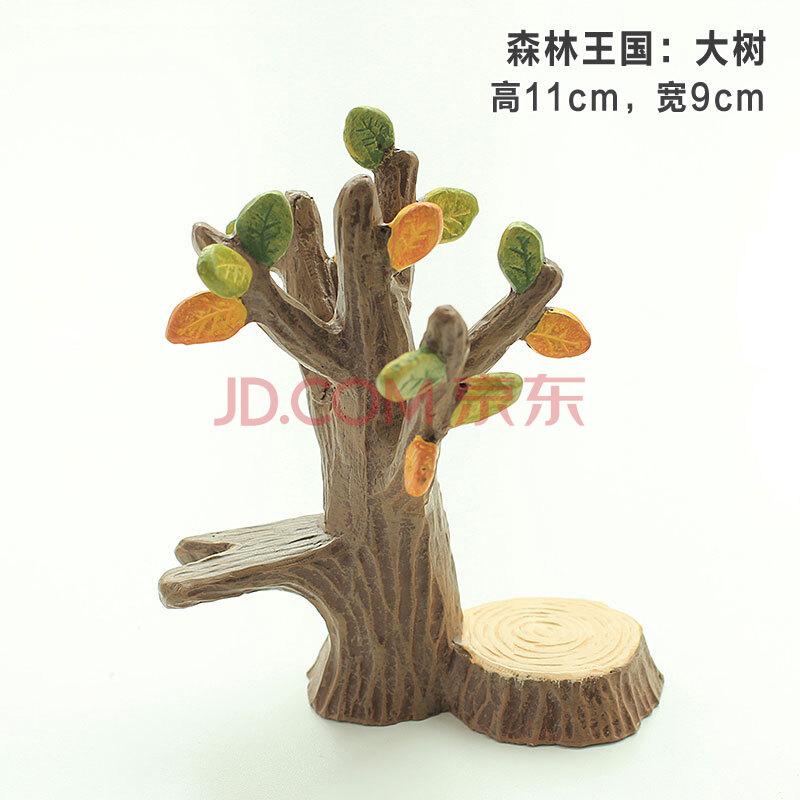 创意森林王国小动物树脂工艺品摆件