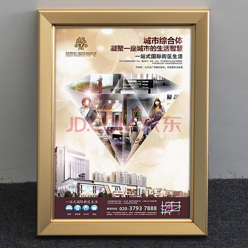 万晶4cm前开启式铝合金框海报框架 电梯广告框 相框画框定制尺寸 香槟