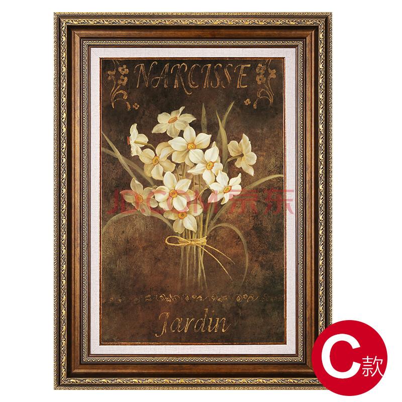 欧式美式餐厅有框 竖版装饰画酒杯客厅复古挂画沙发背景墙画璧画 c 70图片