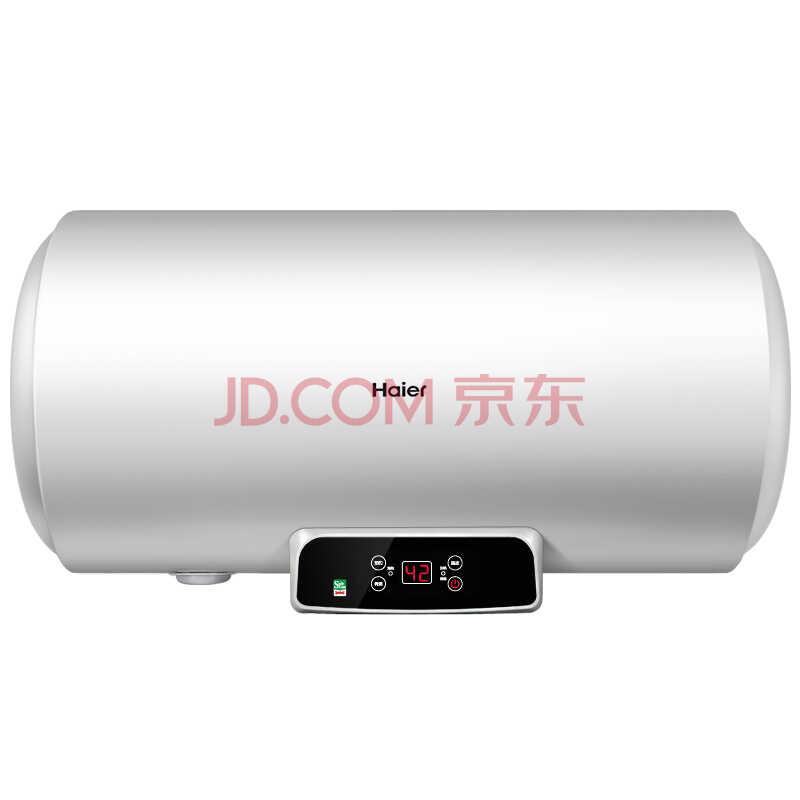 海尔(Haier)EC6002-Q6(数显) 60升电热水器 双管加热多功率)