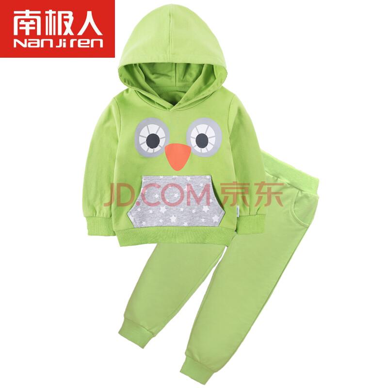 南极人婴儿春季衣服套装宝宝带帽衣服套装春款婴儿外出服两件套 星星