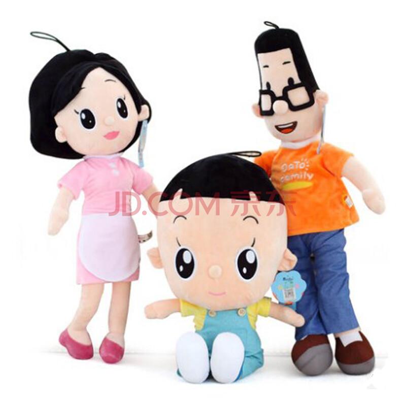 卡通大头儿子和小头爸爸 毛绒玩具公仔儿童生日儿童生日礼物娃娃 一家