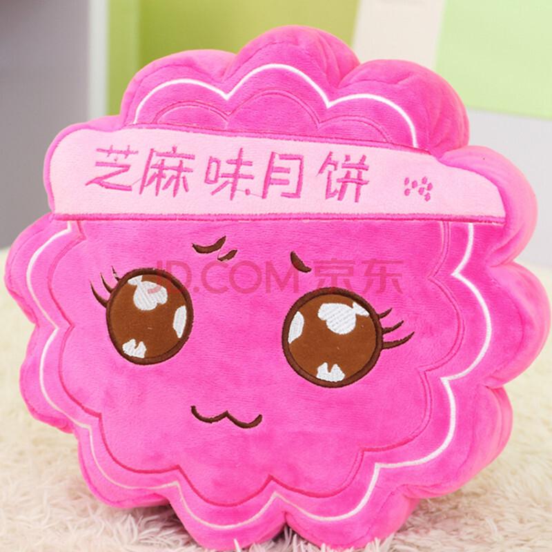 中秋节儿童月饼