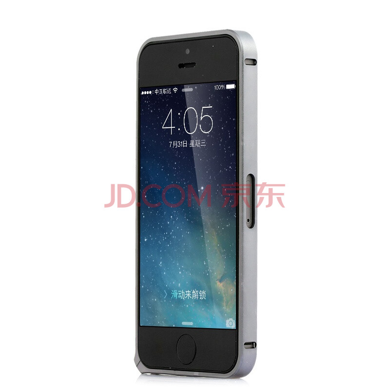 星屏 金属边框手机壳保护套 适用于苹果iphone5/iphone5s/土豪金 钛