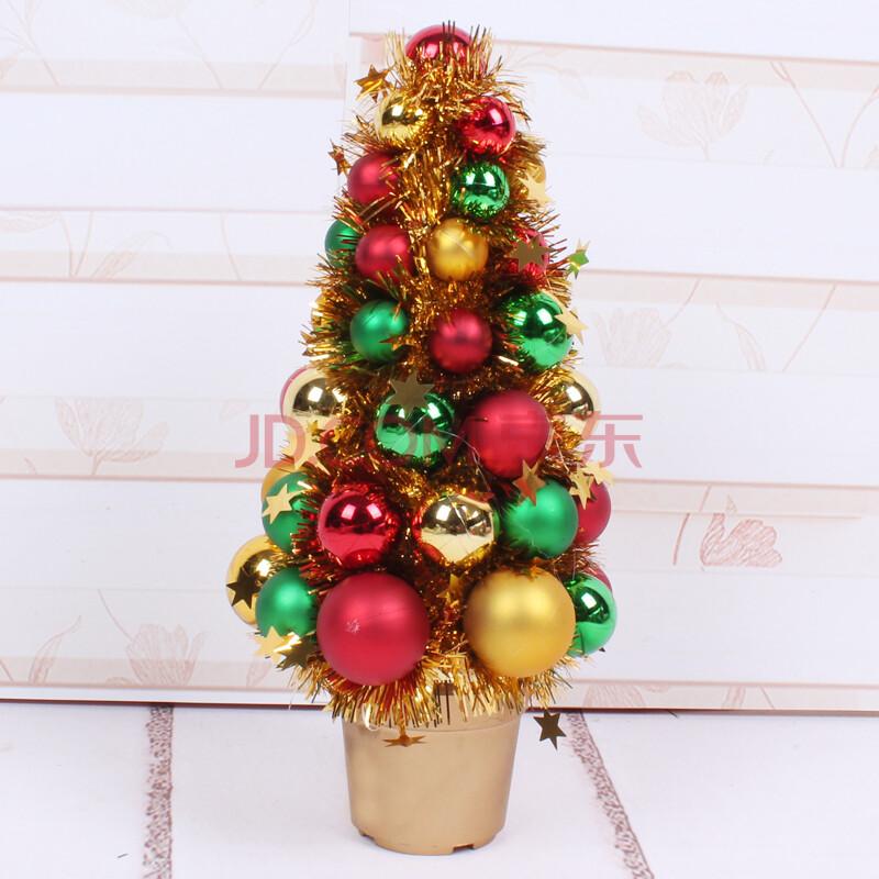 圣诞嘉年华 圣诞树装饰品 40cm桌面圣诞球树摆件 圣诞