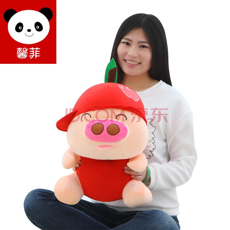 卡通动物水果麦兜猪公仔 大号毛绒玩具布娃娃 情人节
