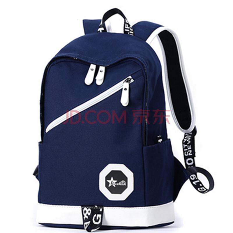 双肩包男士旅行背包帆布青年中学生个性书包 蓝色图片