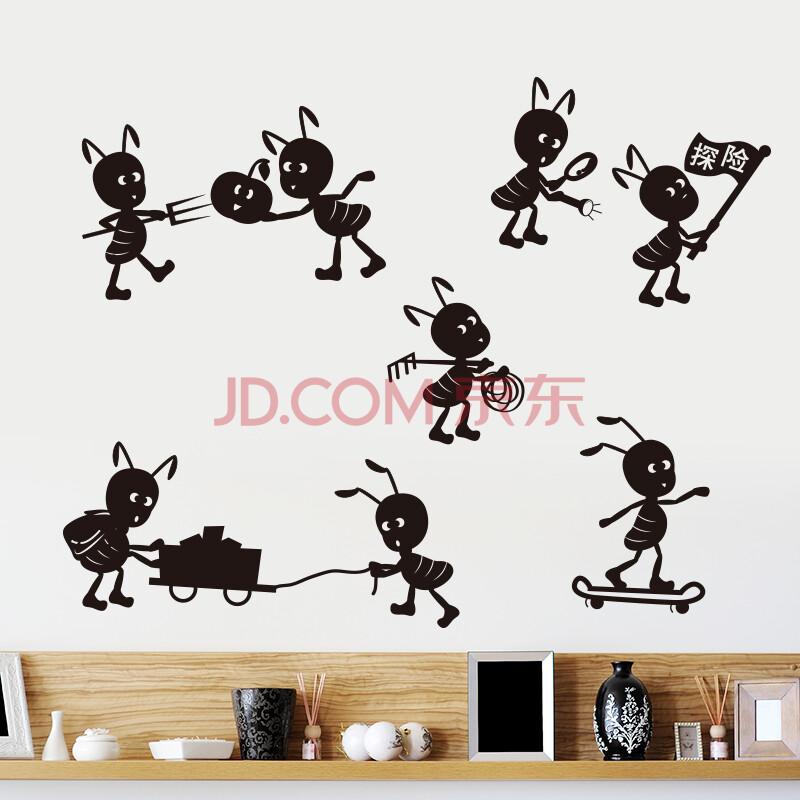 麦朵 卡通蚂蚁儿童房墙贴纸背景墙贴画卧室幼儿园墙壁