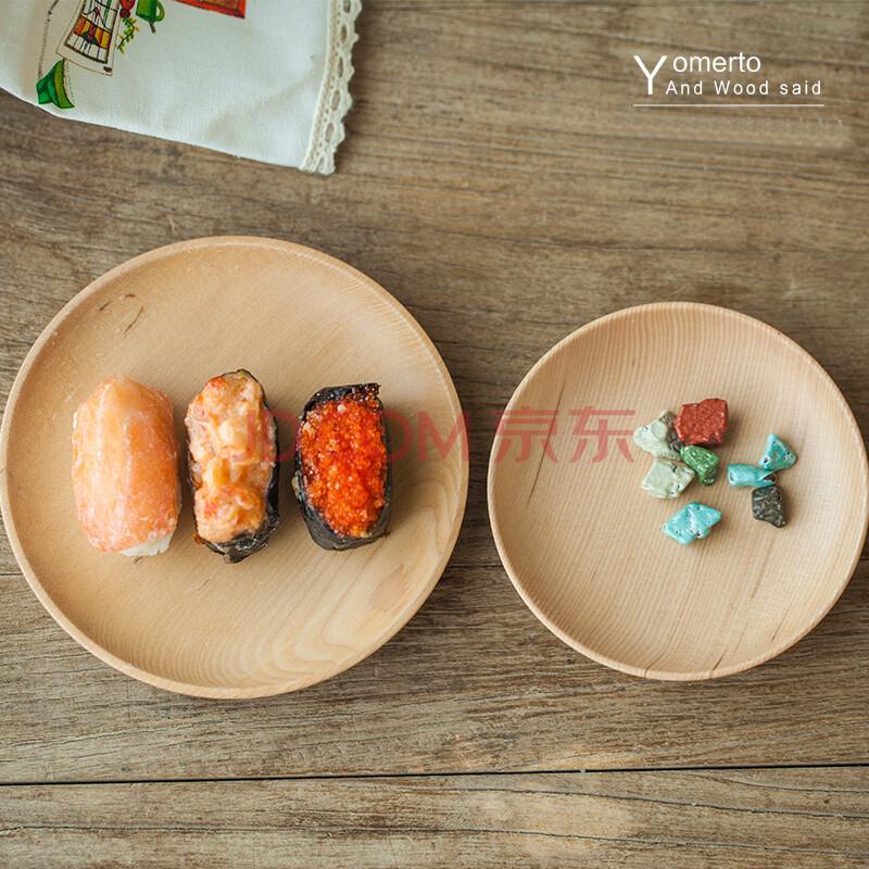 莜米特 实木原木餐盘圆形点心盘水果托盘文艺家居用木头盘子杉木碟子