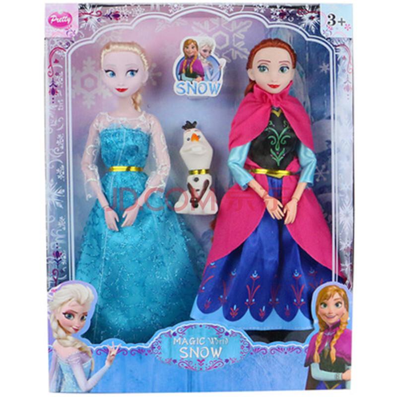 迪士尼frozen冰雪奇缘娃娃艾莎elsa公主安娜