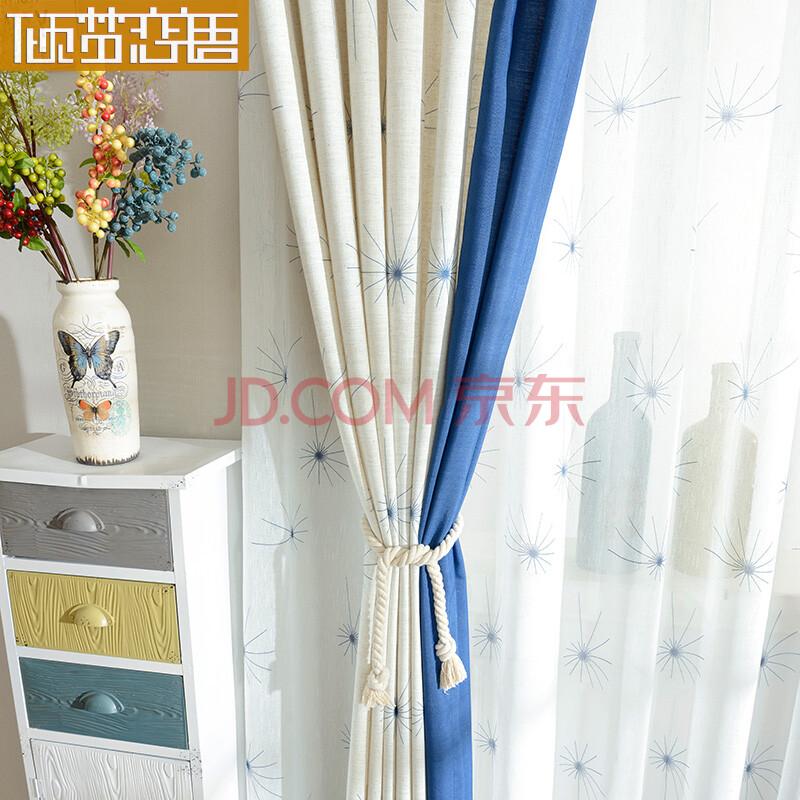 《倾梦恋语》高档田园韩式窗帘棉麻亚麻布艺 客厅卧室图片