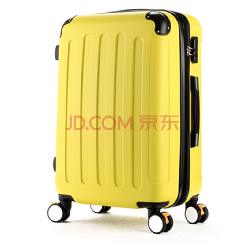 行李箱万向轮扩展拉杆箱子旅行箱包女登机箱男拖箱26