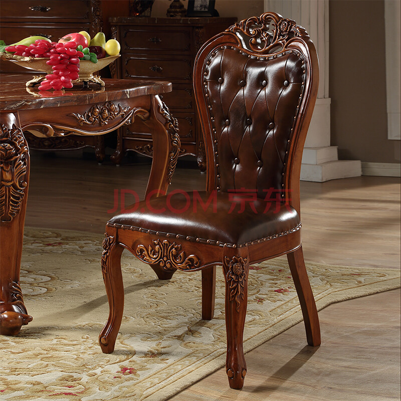 欧洛曼帝 美式乡村实木雕花餐椅 真皮边椅扶手椅餐厅椅 有扶手