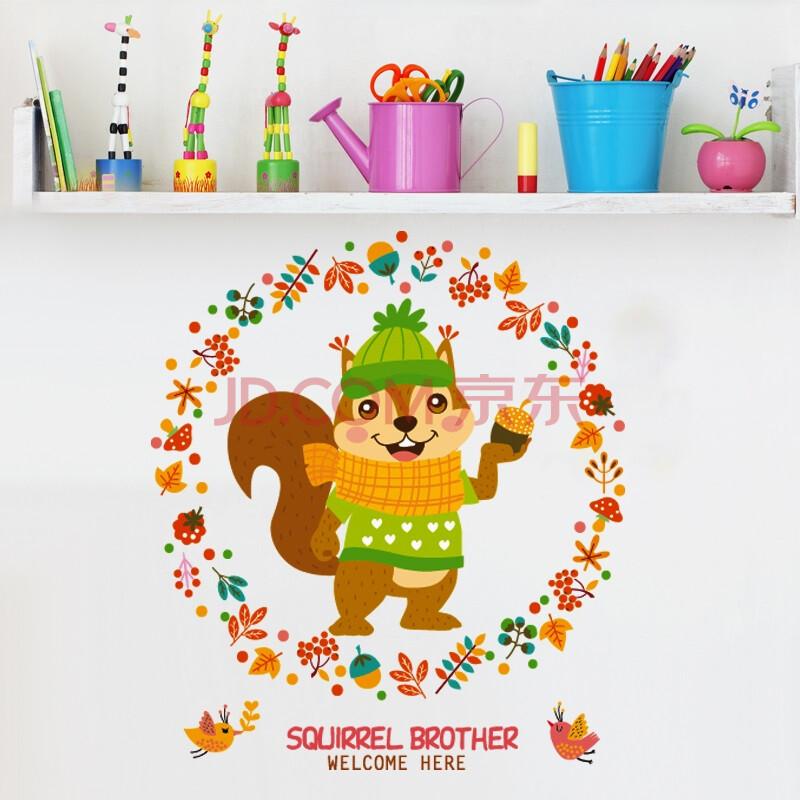 亮点 墙贴纸贴画卡通儿童房间卧室幼儿园小学教室墙壁