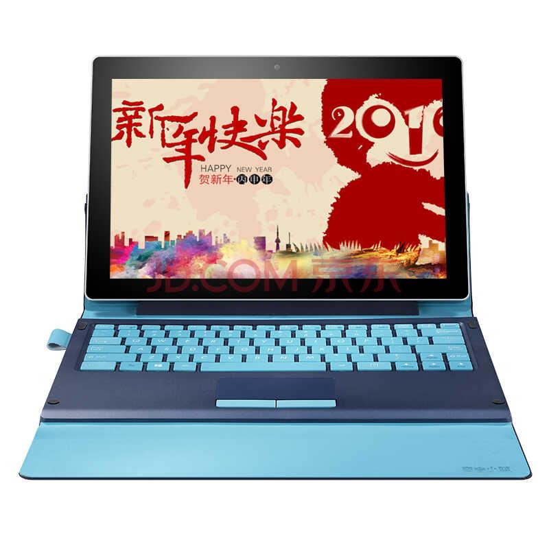 海尔青春小蓝ⅡPro文青版12.2英寸办公平板电脑(全新core双核 8G/256G SSD IPS全高清润眼屏 Wifi Win10键盘))