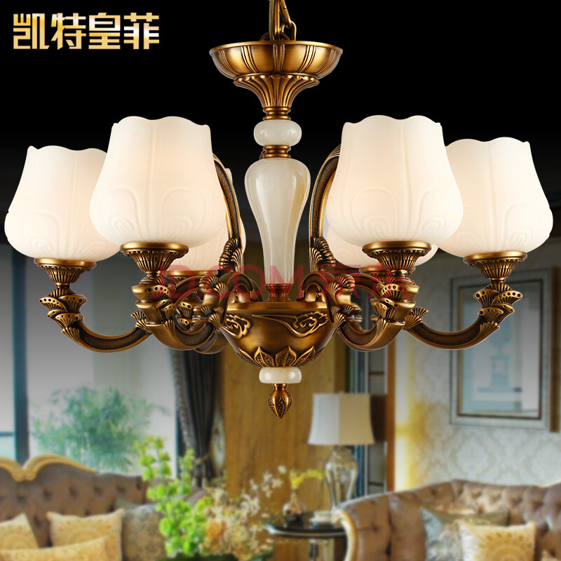 凯特皇菲 天然玉石 全铜灯饰铜吊灯 欧式吊灯客厅灯具图片