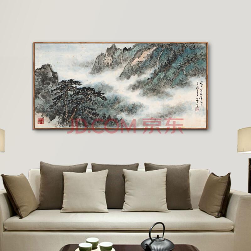 现代客厅山水画新中式装饰画 卧室书房餐厅壁画 沙发背景墙挂画图片