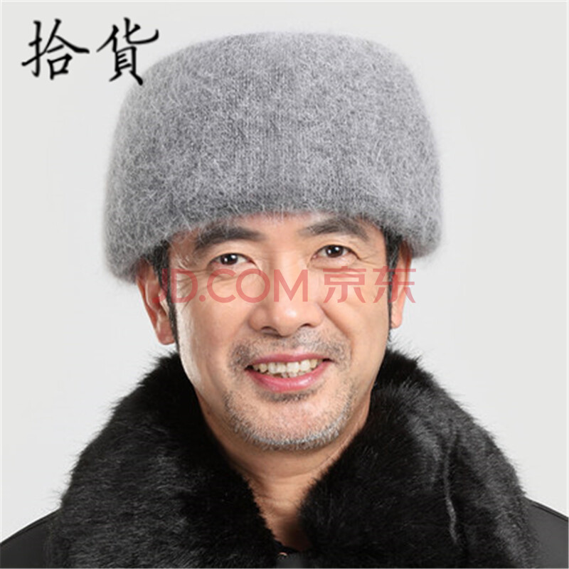 拾货2015秋冬新款中老年男士休闲帽子 冬季老年人保暖