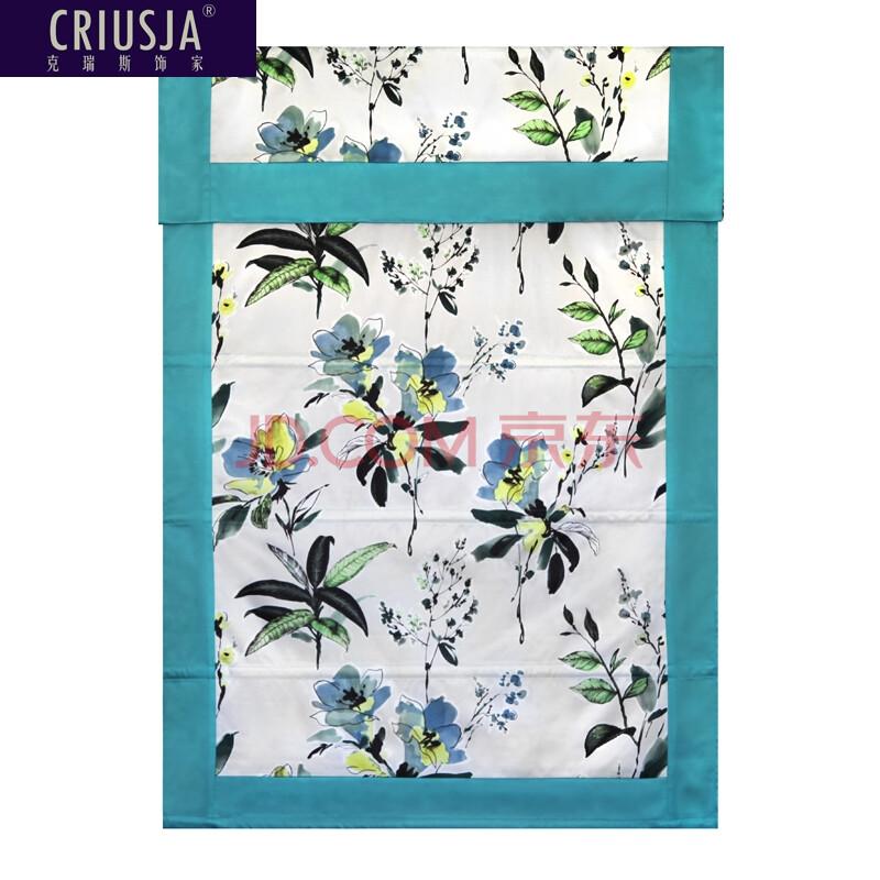 扇形升降帘窗帘 客厅咖啡厅会所别墅 定制订做 仿真丝植物花卉新中式图片