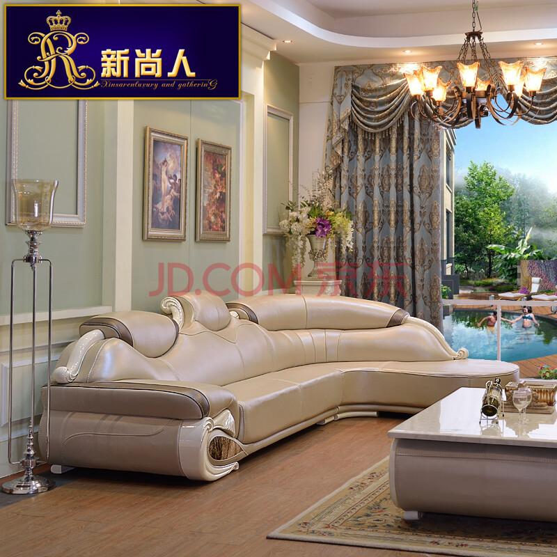 新尚人欧式真皮沙发转角组合高档奢华头层简欧客厅