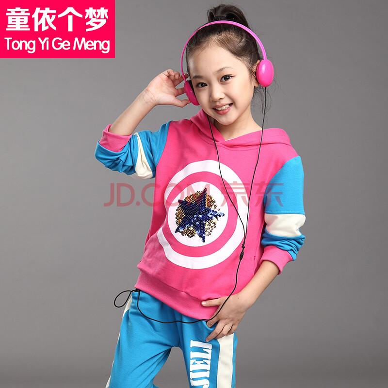 儿童女装秋装10-12岁女大童运动套装女童卫衣两件套