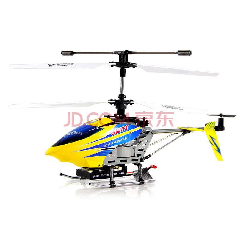4g四通道陀螺仪遥控飞机直升飞机电池可换