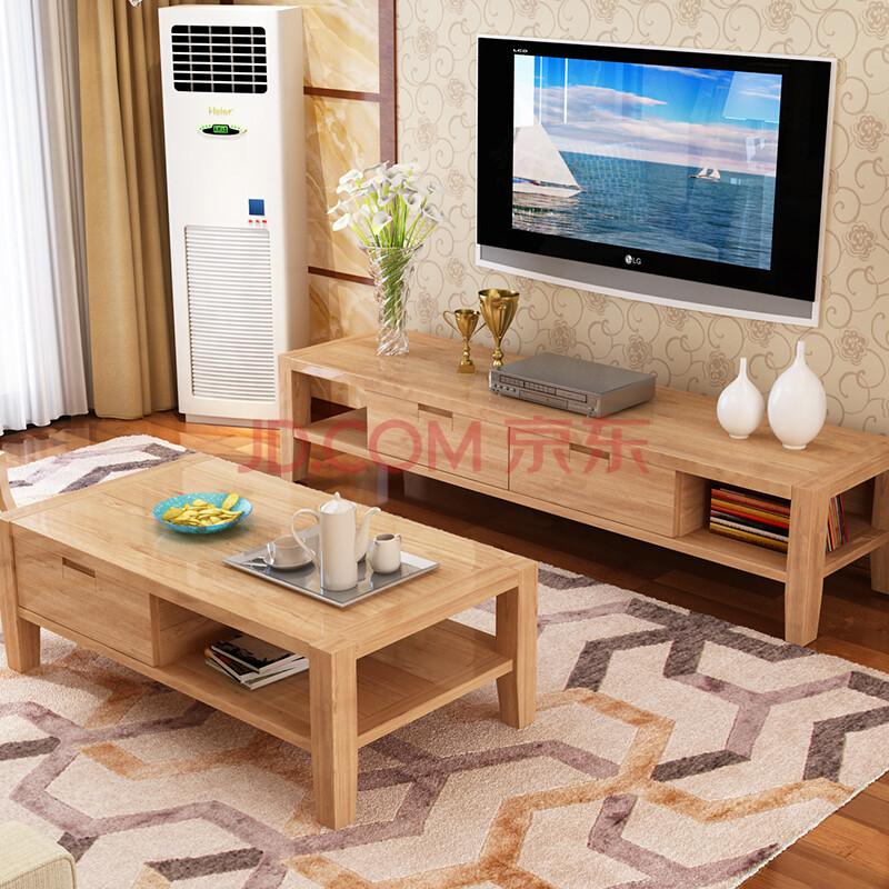 乐私 茶几 实木家具 白蜡木电视柜茶几 原木客厅组合