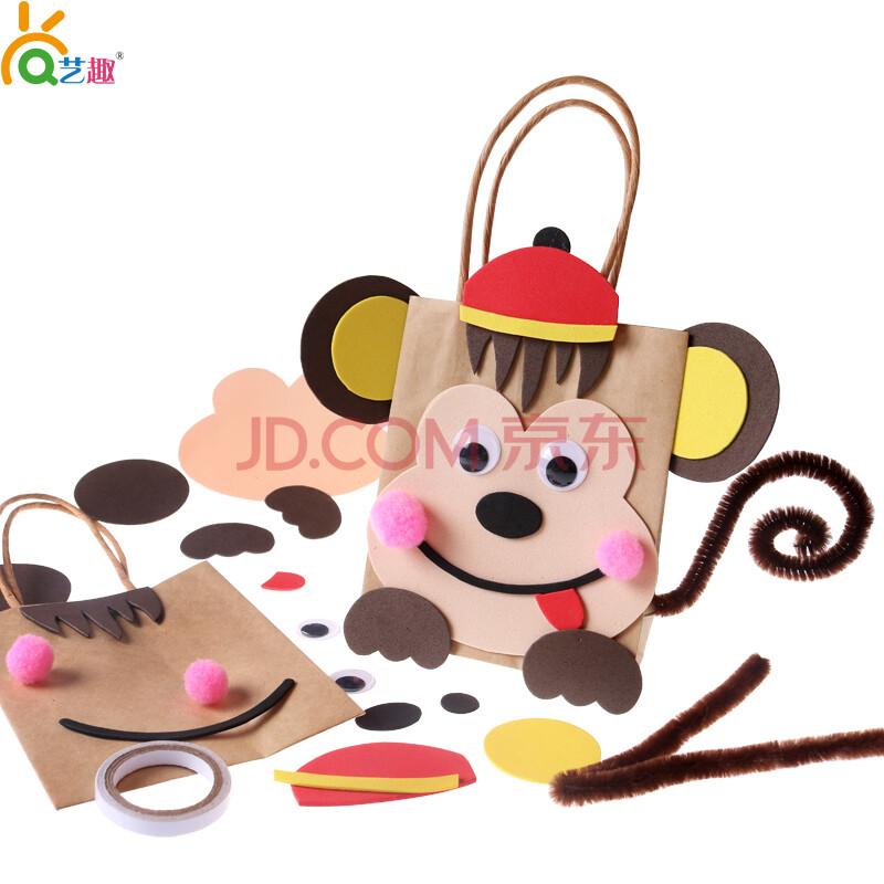 手工彩泥 艺趣 艺趣幼儿手工材料包eva纸袋材料包新年款猴子老虎纸袋