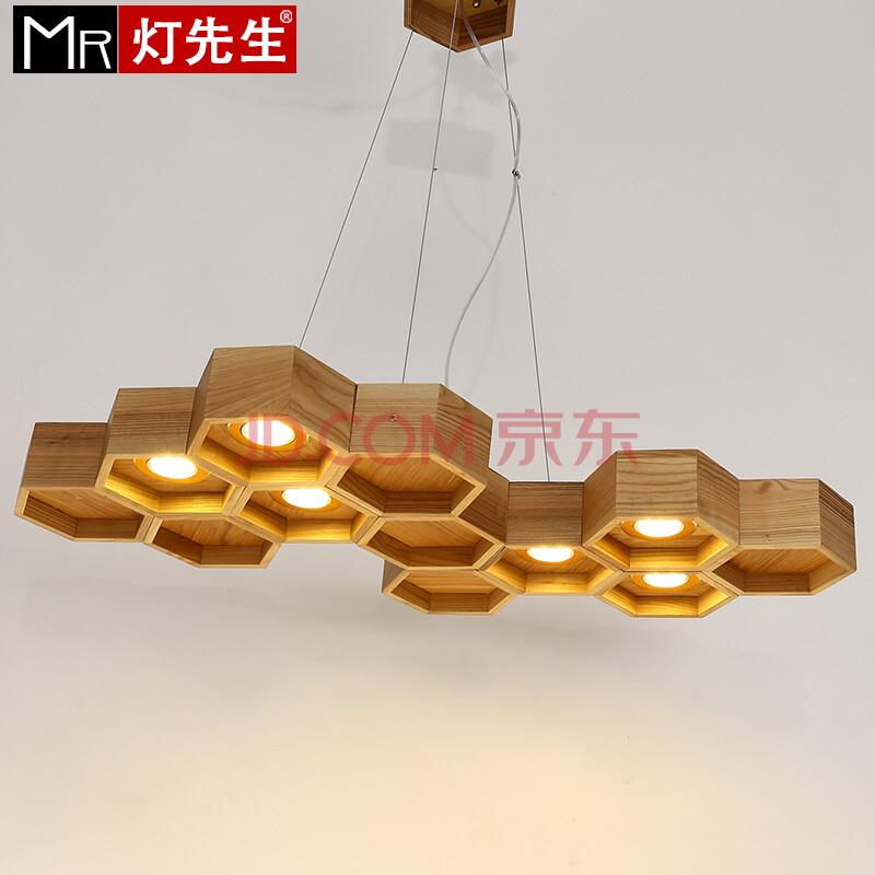 师艺术创意个性吊灯餐厅客厅卧室水曲柳蜂巢木艺吊灯图片