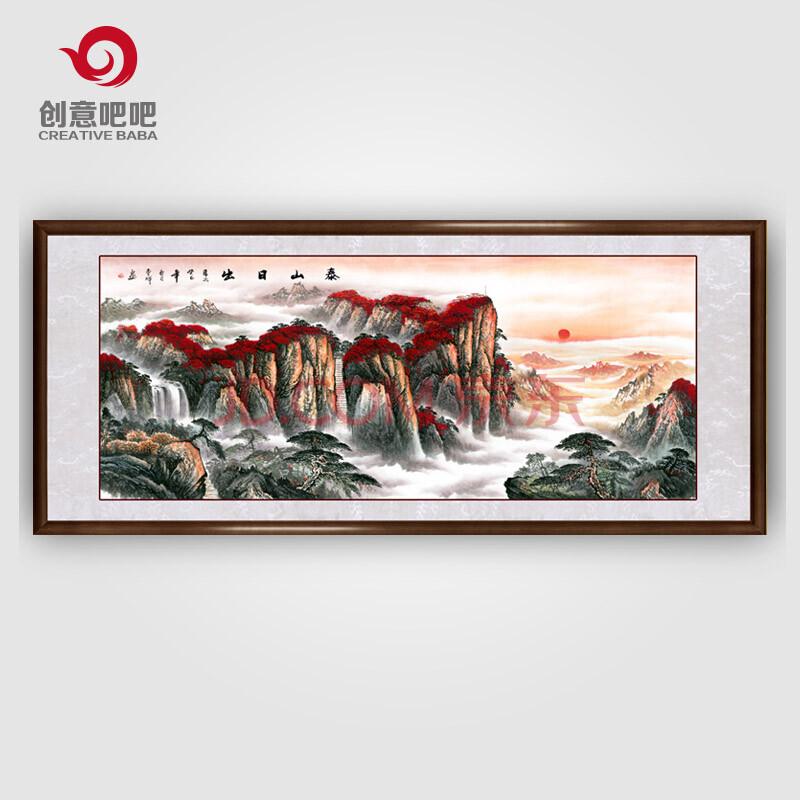 创意吧吧 国画山水高端手绘客厅办公室装饰画挂画